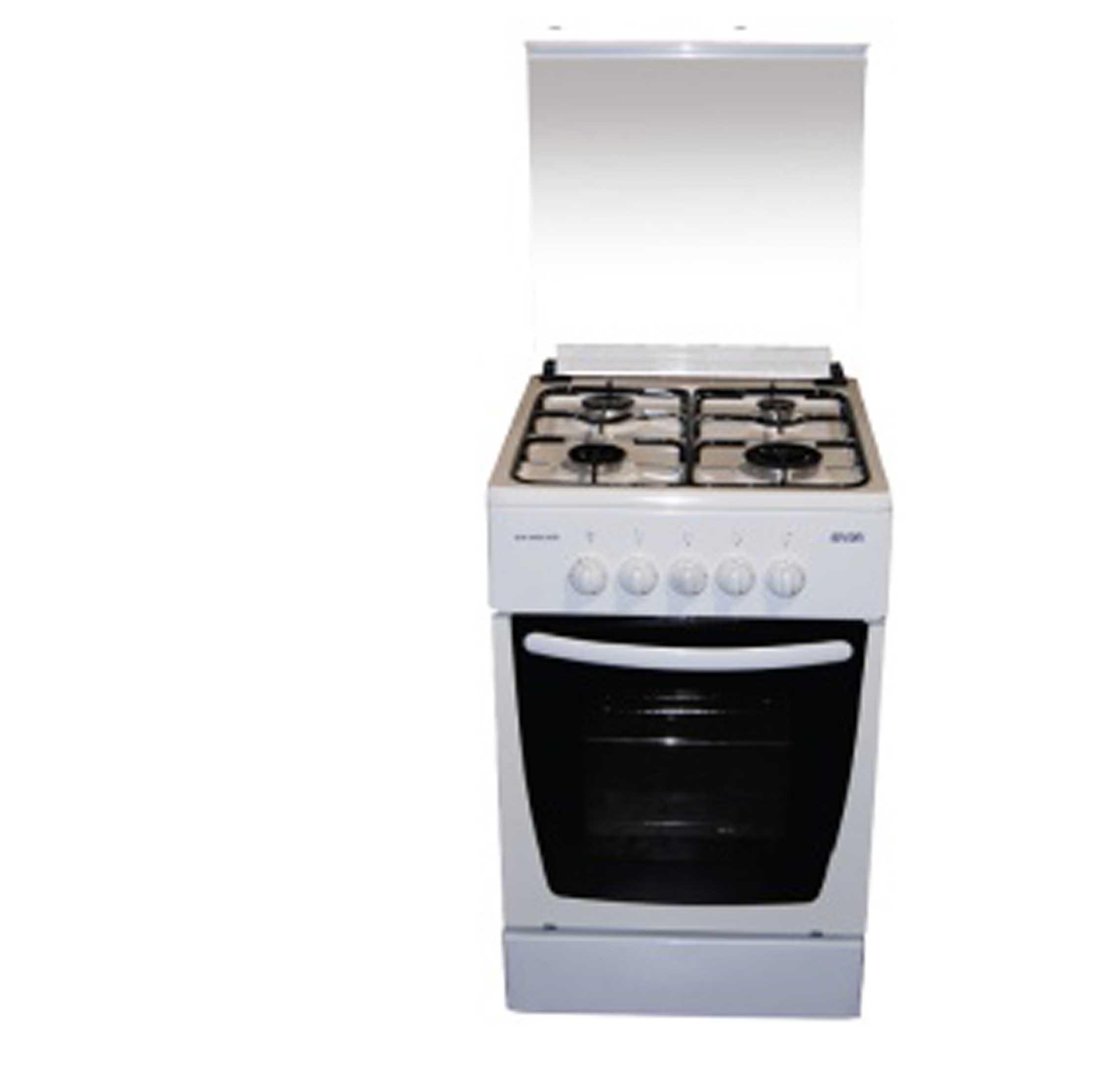 Horno de gas butano simple cocinas con horno de gas for Cocinas de butano baratas