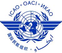ICAO El Salvador FBO